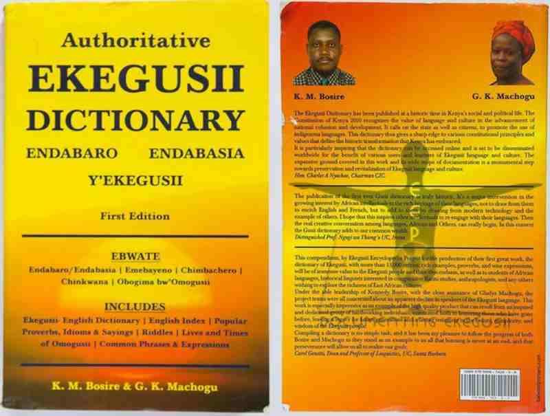 Ekegusii Encyclopedia Project, Dictionary Launch: DIVERSITY